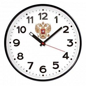 Часы настенные ход плавный, Troyka 77770732, круглые, 30*30*5, черная рамка