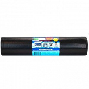 """Мешки для мусора 480л Mirpack """"Professional"""" ПВД, 130*170см, 70мкм, 10шт., черные, в рулоне"""