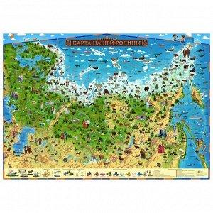 """Карта России для детей """"Карта нашей Родины"""" Globen, 1010*690мм, интерактивная, с ламинацией, европод"""
