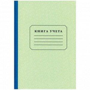 Книга учета А4 96 л., клетка, картон, блок офсет