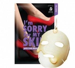 """983206 """"I'm Sorry for My Skin"""" Расслабляющая маска с желейной эссенцией 33 мл"""