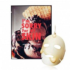 """983244 """"I'm Sorry for My Skin""""  Интенсивно увлажняющая и сужающая поры маска с желейной эссенцией 33 мл"""