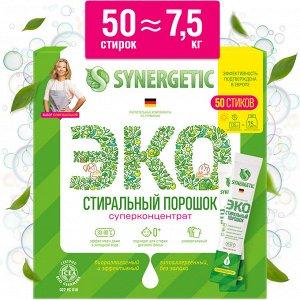 Synergetic Биоразлагаемый концентр. универс. гипоаллерг. порошок для стирки (50 стирок)
