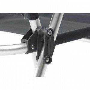 Кресло складное кемпинговое TREK PLANET Slacker Alu Opal