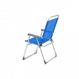 Кресло складное GoGarden WEEKEND, цвет синий