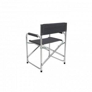 Кресло складное кемпинговое TREK PLANET Camper Alu Opal
