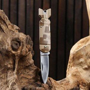 Нож складной, зеленый, 11,8см, клинок 4,3см