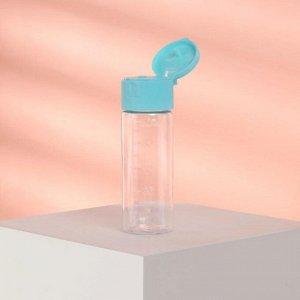 Бутылочка для хранения, 50 мл, с разметкой, цвет МИКС