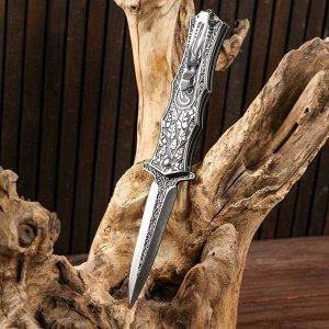Нож складной полуавтоматический, 22,7см, клинок 9,3см
