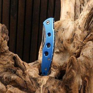 Нож складной синий, 16см, клинок 6,5см