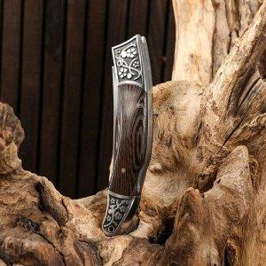 """Нож складной """"Щука"""", 21см, клинок 9,5см"""