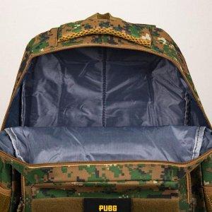 Рюкзак туристический, отдел на молнии, наружный карман, цвет зелёный