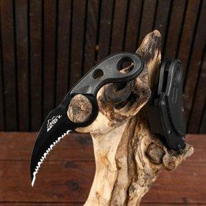 Нож-керамбит, с кольцом, 14,5см, клинок 5,5см