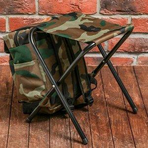 "Туристический стул-рюкзак ""Лучший рыбак"", 32 х 28 х 34 см"