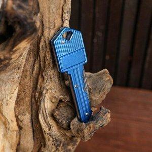 Нож складной (брелок-ключ), цвет микс, 17см