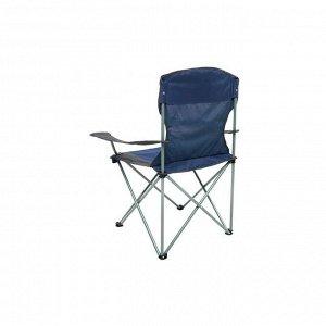 Кресло складное кемпинговое TREK PLANET Picnic XL Navy
