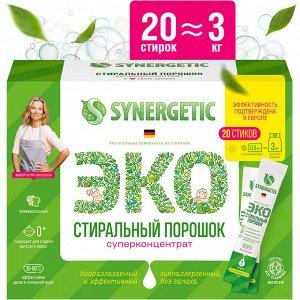 Синергетик Биоразлагаемый концентр. универс. гипоаллерг. порошок для стирки (20 стирок)
