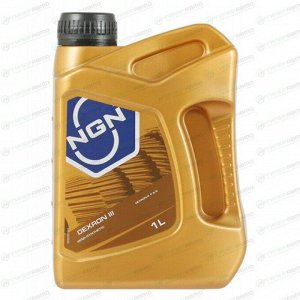 Масло трансмиссионное NGN ATF DEXRON III полусинтетическое, 1л, арт. V172085635