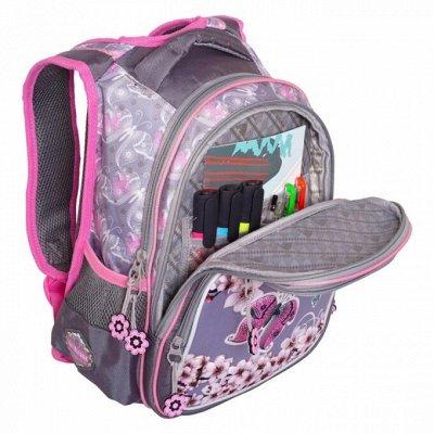Мир рюкзаков и сумок! А так же зонты, палантины и многое др  — Школьные подростковые рюкзаки — Школьные рюкзаки