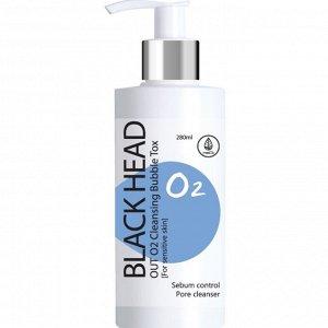 """220248 """"Med B"""" Кислородно-пузырьковая очищающая пенка для умывания от черных точек  280 мл"""