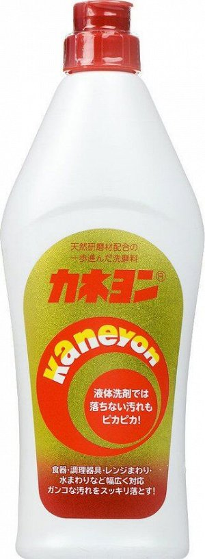 """Крем чистящий для кухни """"Kaneyon"""", 550 г"""