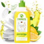 Синергетик Антибак. гель для мытья посуды и фруктов 0.5л Лимон