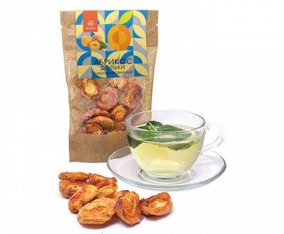Цукаты, орехи, сухофрукты - только полезное для Здоровья!!! — Сублимированные ягоды и фрукты — Ягоды