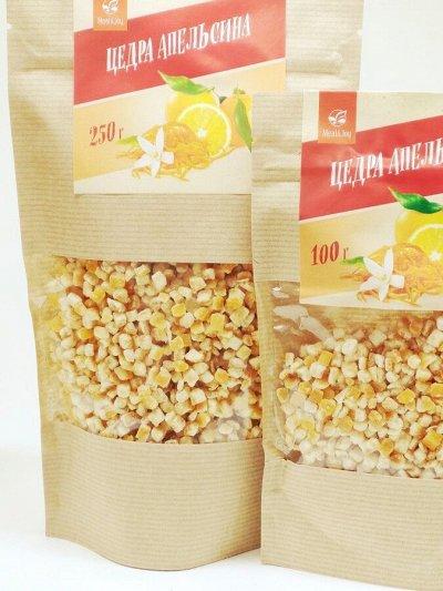 Цукаты, орехи, сухофрукты - только полезное для Здоровья!!! — Цукаты — Ягоды