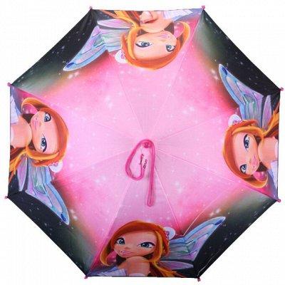 FJ-17. Красивые зонты Антишторм. Мега скидки🔥 — Зонты для детей