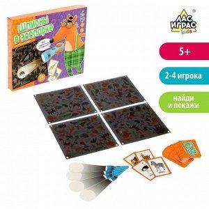 Настольная игра «Шпионы в зоопарке»