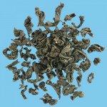 Чай Великолепие Цейлона