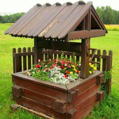 Дачный сезон: готовимся к сезону — Садовая архитектура — Садовый инвентарь