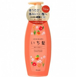 """72172kr """"Ichikami"""" Бал.-опол-ль интен.увлажняющий для поврежденных волос с маслом абрикоса, 480 г"""