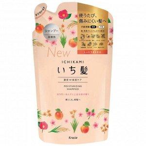 "72178 ""Ichikami"" Бал-опол-ль интенсивно увлажняющий для повреж-х волос с маслом абрикоса,340г,см.уп"