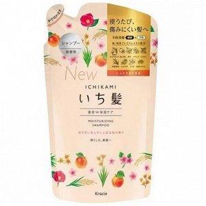 """72177 """"Ichikami"""" Шампунь интенсивно увлажняющий для повреж-х волос с маслом абрикоса,340 мл,см.упак"""