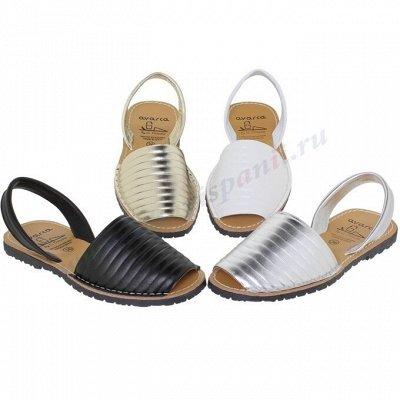 Ваша любимая испанская обувь -14! Удобнее всего 👍
