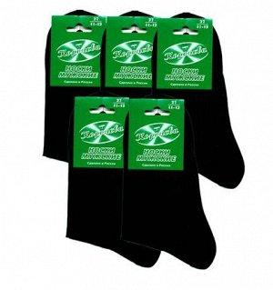 Мужские носки  хлопок чёрные гладкие