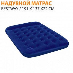 Надувной матрас Bestway Pavillo / 191 х 137 х 22 см