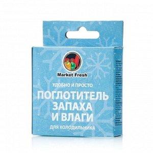 Market Fresh Освежитель воздуха для кухни поглотитель запаха и влаги для холодильника mini 1 шт.