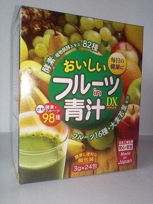 Аодзиру Фруктовый 82 вида овощей и фруктов, 24 шт.