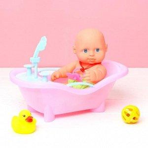 Пупс «Счастливый малыш», в ванной с аксессуарами