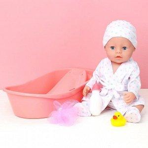 Пупс функциональный «Счастливый малыш», в ванной с аксессуарами, пьёт, писает, со звуком