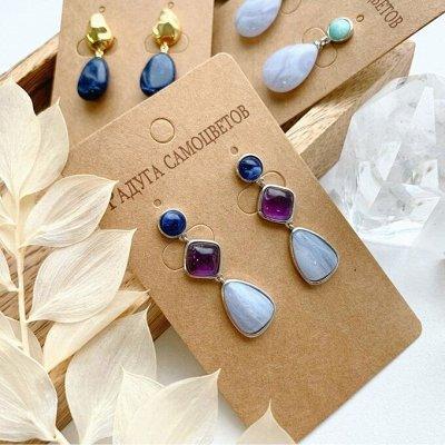 Самоцветы - броши, серьги, бусы, натуральные камни! — Серьги авторские — Серьги