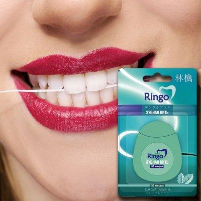 Lador - салонный уход за волосами у вас дома! — Зубная нить и зубные щетки — Ополаскиватели