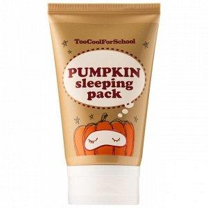 Too Cool For School Pumpkin Sleeping Pack Энзимная ночная маска с тыквой и керамидами, 30 мл