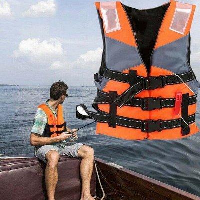 Клёвая рыбалка вместе с Woodl**D. — Спасательные жилеты — Плавание