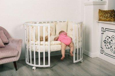 🐣Все необходимое с рождения от Kiddymart — Кровати для новорожденных, колыбели