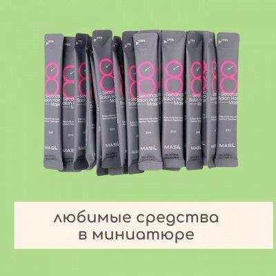 Косметика Кореи и Тайланда, маски многоразовые от 36 р — Любимые средства в миниатюрах — Антивозрастной уход