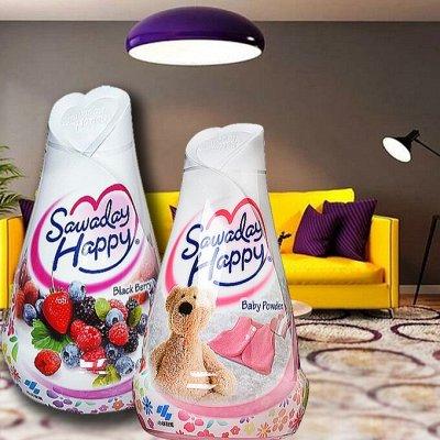 Лучшие бады Японии, от любого недуга — Ароматизаторы, поглотители запахов — Системы хранения