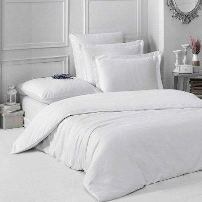 Сон с Комфортом! АКЦИЯ на Одеяла и Подушки! Успей Купить — Сатин гладкокрашенный БЕЛЫЙ